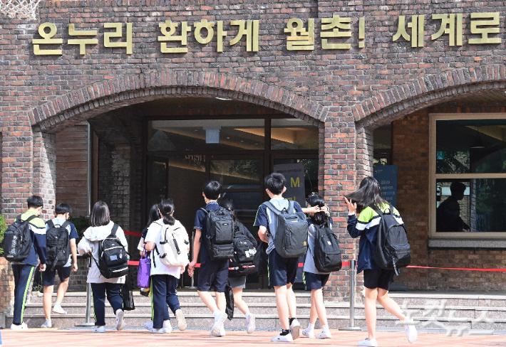 코로나19 장기화 '학습결손 해소' 전체 학생 1/3 이상 무료 보충수업 등 학습지원