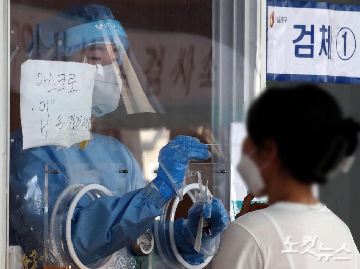 부산지역 음식점,  PC방 등 신규확진자 78명 발생