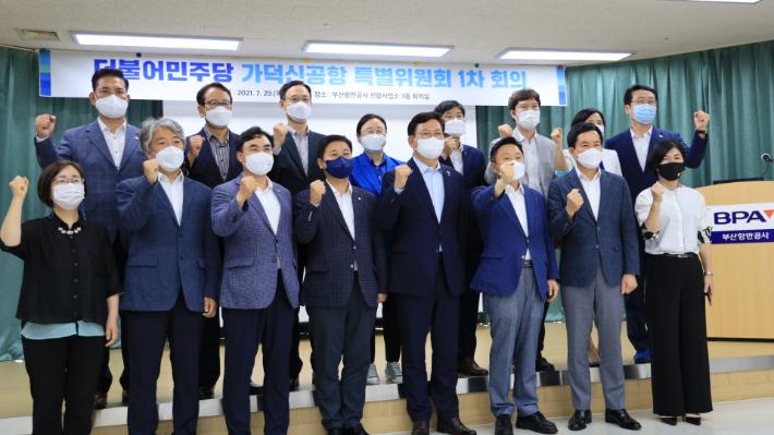 """송영길 """"가덕신공항 활주로 단계적 확장 계획 준비해야"""""""