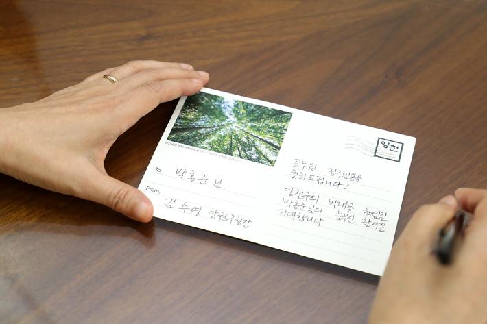 """양천구 신규 공무원들 시보기간 역학조사 투입 """"특별한 경험"""""""