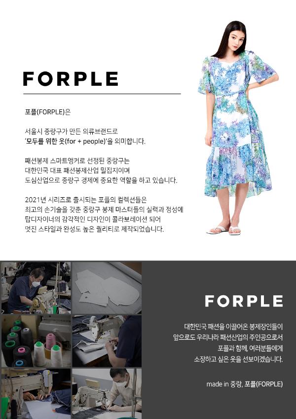 중랑구 패션봉제 공동브랜드 '포플(FORPLE)' 휴양지 패션 선보인다