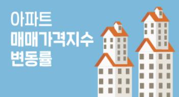 '아파트 고점' 경고에도 수도권 '역대급' 상승[그래픽뉴스]