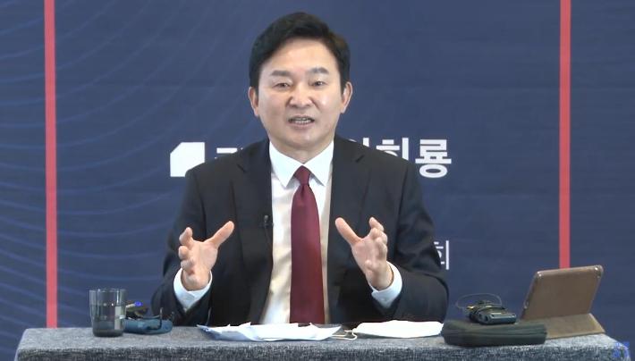 '대선 도전' 원희룡 제주지사 사퇴···내달 1일 기자회견 예정