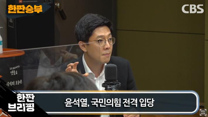 """김병민 """"윤석열 입당일? 北미사일도 예고 날짜 피해 쏴""""[한판승부]"""