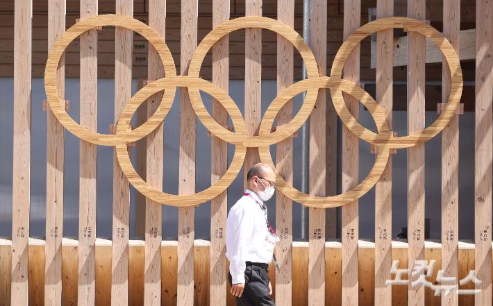"""日 """"6일 선수단에 원폭 묵념 시간 요청""""…IOC는 'NO'[도쿄올림픽]"""