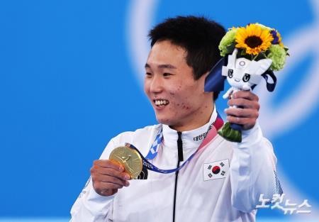 신재환 금메달 획득