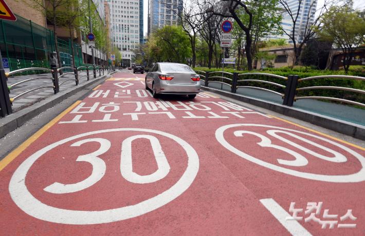 '안전속도 5030' 은 도로교통법 시행규칙의 개정에 따라 도심부 주요도로는 시속50km, 주택가 등 이면도로와 어린이보호구역은 시속30km로 속도를 제한하는 정책이다. 황진환 기자