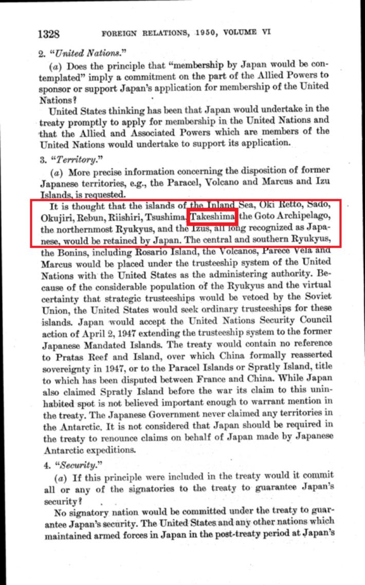 """호주의 문의에 대한 미국국무부의 답변이 정리된 문서. 날짜가 명시돼 있지는 않지만 해당 문서에 첨부된 문서에는 1950년 10월 26일로 표기돼 있다. 독도 관련 붉은상자의 내용은 아래와 같이 번역된다. """"내해의 도서들 즉, 오키레토, 사도, 오쿠지리, 레분, 리시리, 쓰시마, 타케시마, 고토 열도, 최북단 류큐스, 이즈스는 모두 오랫동안 일본의 영토로 인정되므로 일본 점유가 유지돼야 한다고 사료된다."""" 출처: 국무부FRUS"""