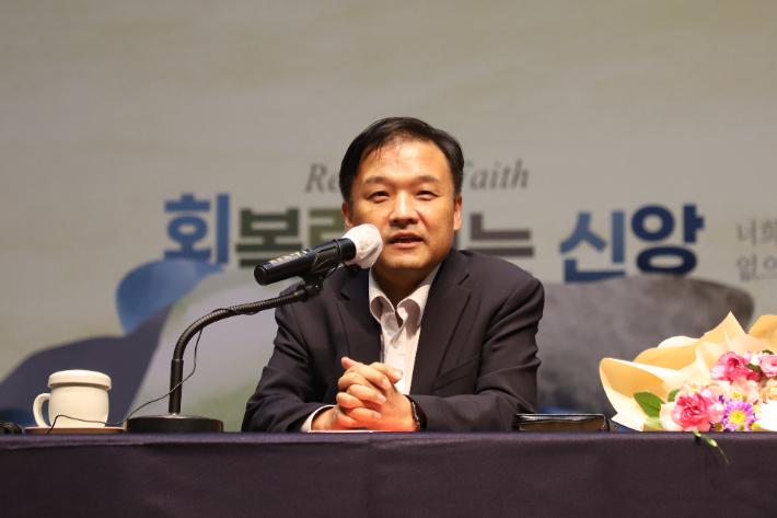 박영호 목사, '우리가 몰랐던 1세기 교회' 북 콘서트 열어