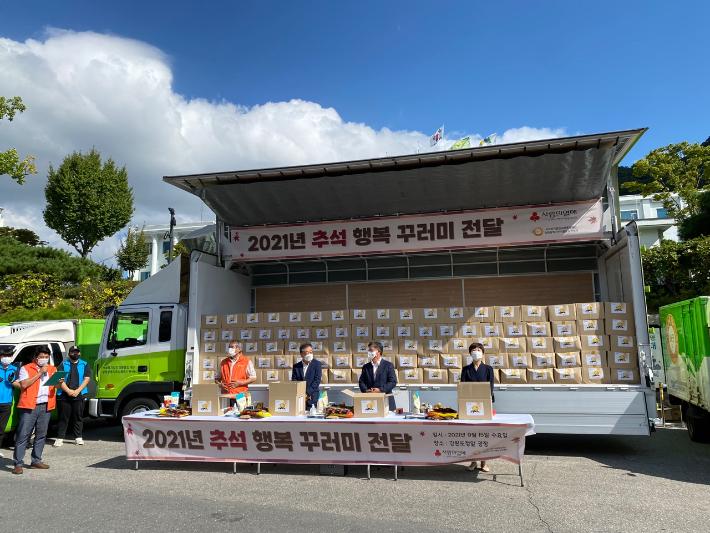 강원광역기부식품등지원센터는 15일 강원도청 광장에서 추석 명절을 앞두고 도내 10개 시·군의 취약계층에게 명절 선물을 제공하는 전달식을 가졌다. 강원광역기부식품등지원센터 제공
