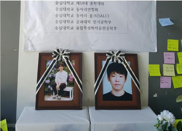 故 유윤상(사진 왼쪽)씨와 故 최영화씨. 유승만씨 제공