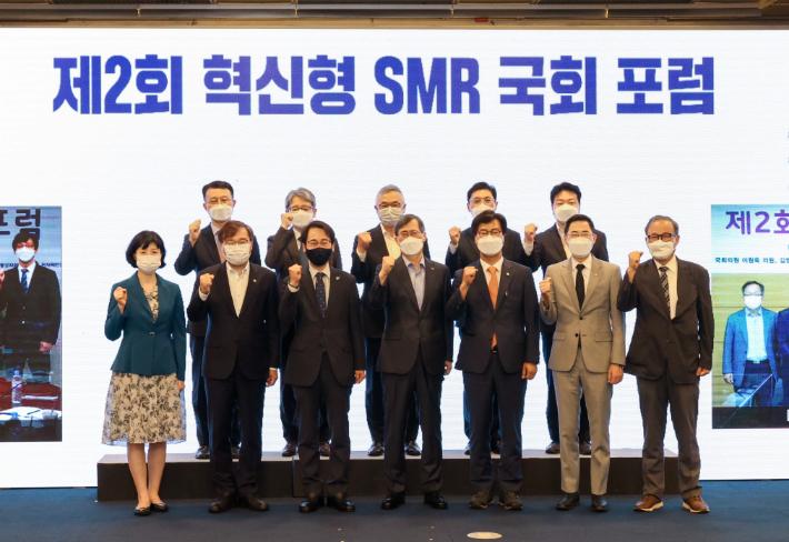 'SMR' 신성장동력 육성한다…'혁신형 SMR 국회포럼' 개최