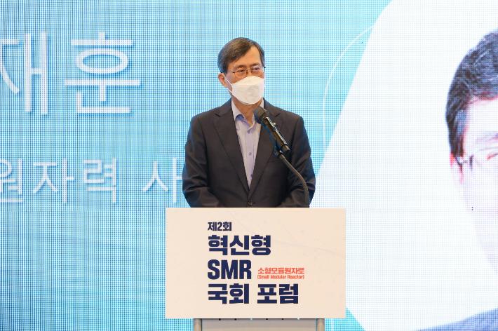 정재훈 한수원 사장이 제2회 혁신형 SMR 국회포럼에서 연설하고 있다. 한수원 제공