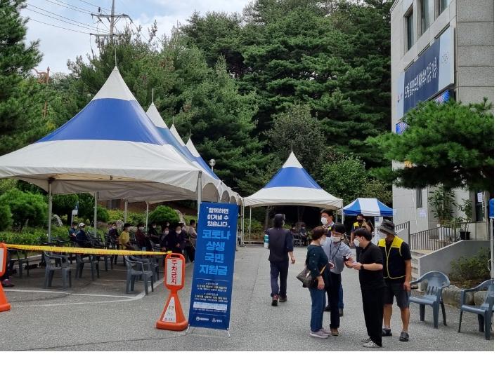 강남동주민센터 직원들이 코로나 상생 국민지원금 신청 안내를 하고 있는 모습.