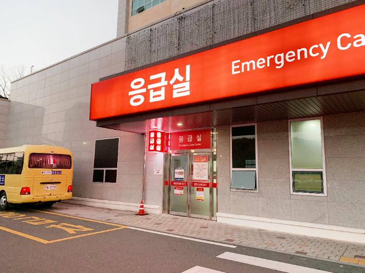 에스포항병원, 추석 명절 연휴 응급실 24시간 진료 운영