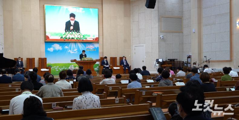 광주시 북구기독교교단협의회, 평등법 제정 반대 기도회 열어