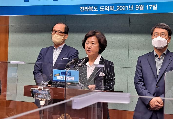 추미애 전북 표심 호소, 개혁 후보 자처