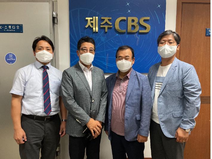 고신제주노회, 노후 송신기 교체 헌금 CBS에 전달