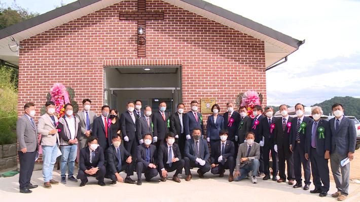 한국CE 창립 100주년 기념교회, 안동사랑의교회 건축 입당 감사예배