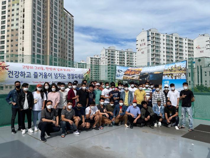 충남광역외국인노동자쉼터, 추석맞이 'Come Back Home' 축제 개최