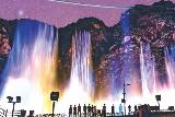 '관광 원주' 밝힐 '나오라쇼' 10월 1일 첫 선