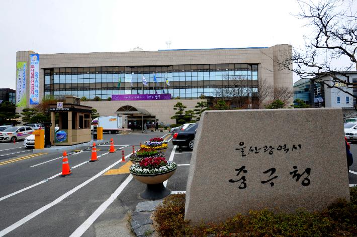 울산 중구, 지역 최초 '군 복무 청년 상해보험 지원 조례'