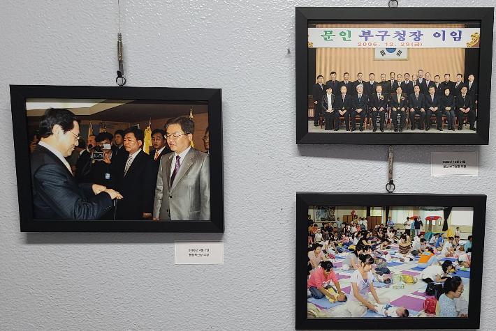 디지털 아카이브 북구 전시전. 김한영 기자