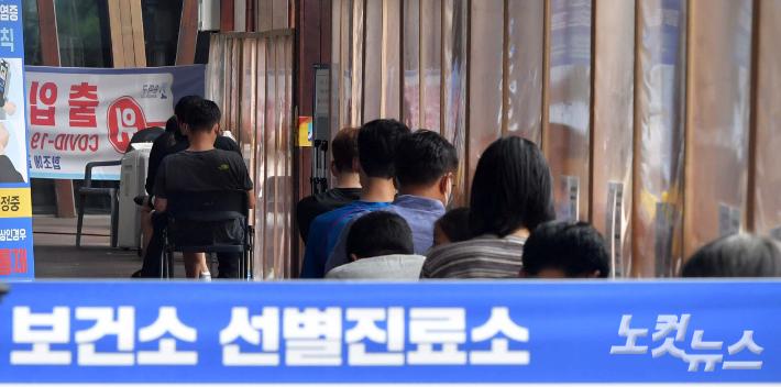 경남 15명 확진…김해 제조회사 관련 6명 추가 18명↑