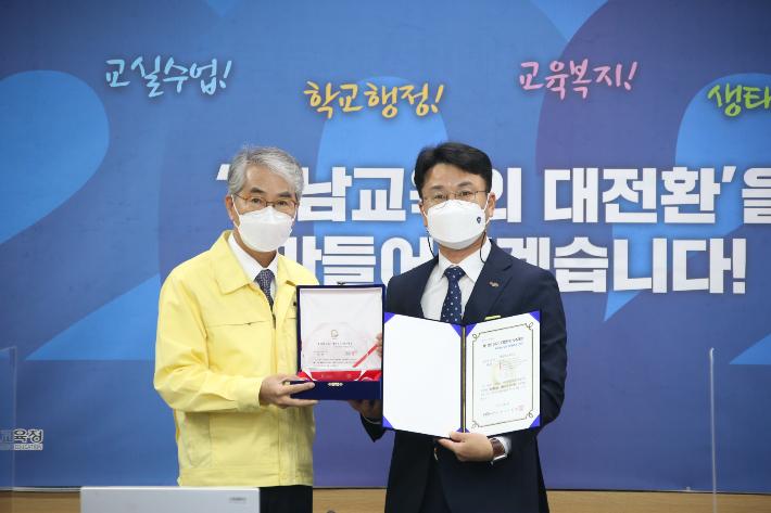 경남교육청, 대한민국 사회관계망서비스 대상 수상
