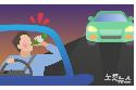 현직 경찰관 고속도로서 음주운전하다 나홀로 '쾅'