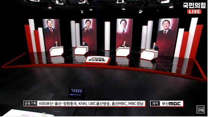 국민의힘 대선 경선후보들, 경남 대표공약 제시