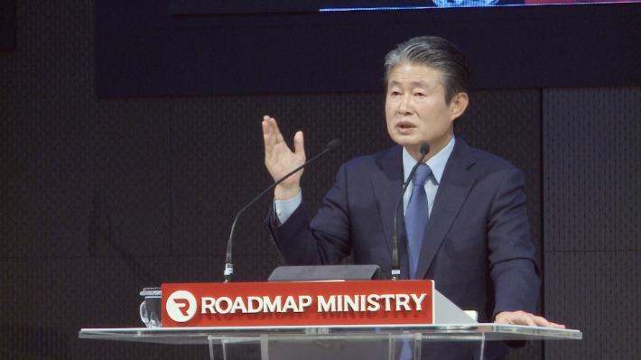 '교회의 본질을 붙잡다' … 글로벌 로드맵 컨퍼런스 성료