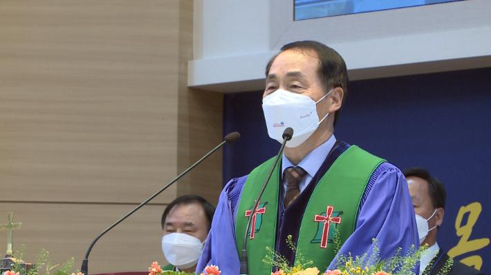 예장통합 부산동노회, 정기노회 열고 신임 노회장에 박남규 목사 선출