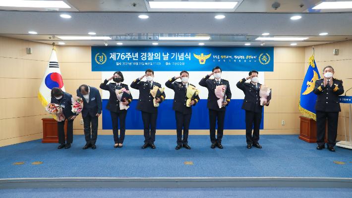 부산경찰청, 제76주년 경찰의 날 기념식 개최