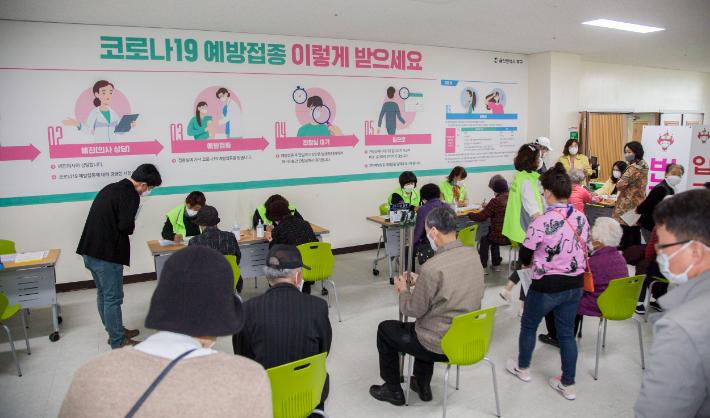 울산 북구 코로나 예방접종센터 오는 29일 운영 종료
