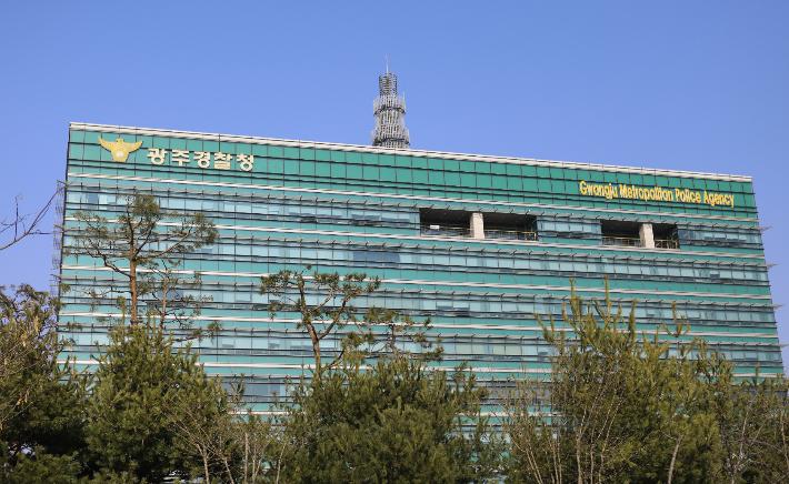 광주 경찰, 보이스피싱 조직원 무더기 검거…14명 영장