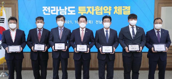 전남도, 화학분야 국내외 업체와 3600억 원규모 투자협약체결