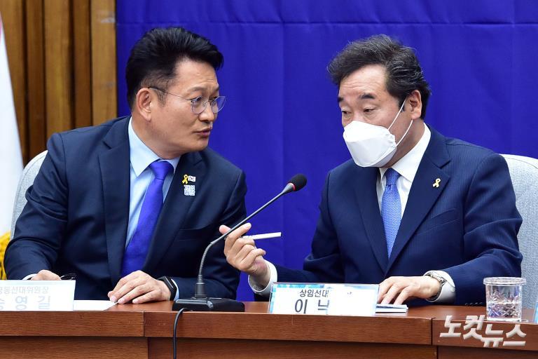 더불어민주당 대한민국미래준비선거대책위원회의