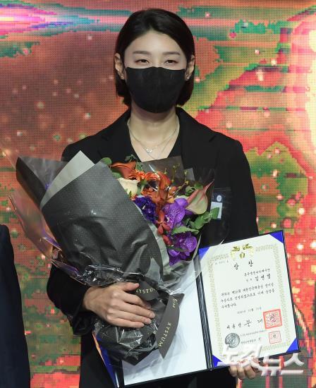 배구 김연경, 제58회 대한민국체육상 수상