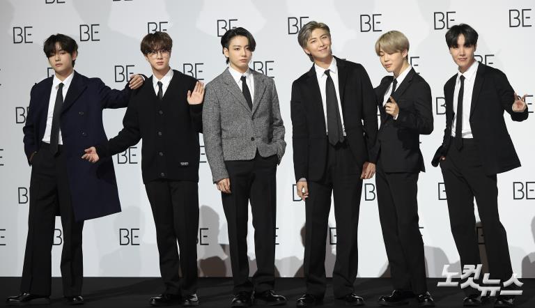 BTS, 'BE' 글로벌 기자간담회