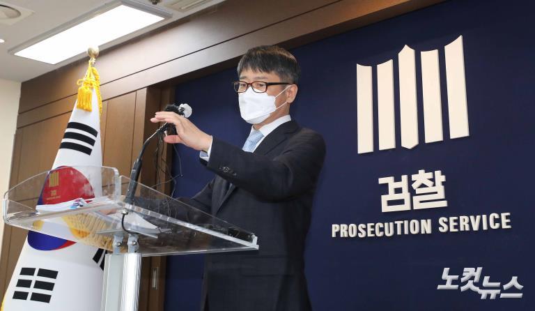 세월호 참사 특별수사단, 최종 수사 결과 발표