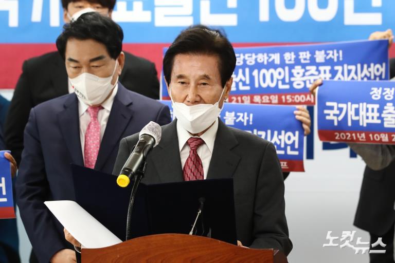 국가대표 출신 100인 홍준표 지지선언