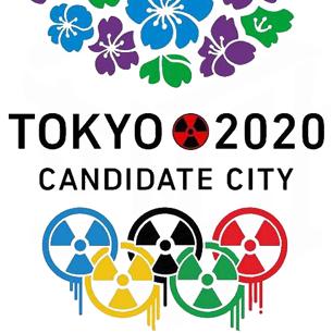 표절부터 방사능까지…도쿄올림픽 논란史