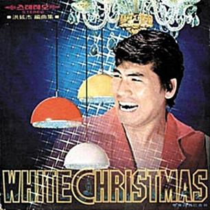 그 시절, 우리가 사랑한 크리스마스 노래