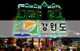 강원CBS 연말기획