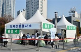 부산CBS 연말결산